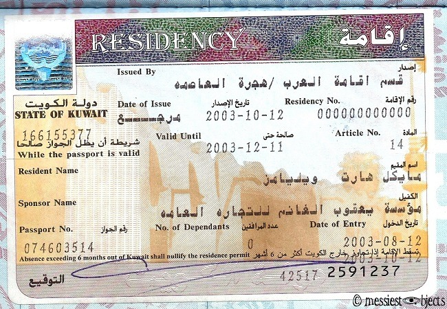 MPs Coming Up To The Idea Of Granting Permanent Residency To Expats Spending 30 Years In Kuwait