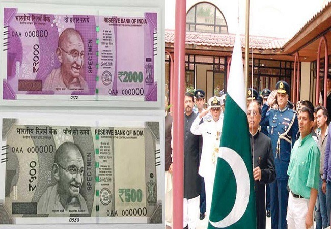 New Currency Notes India