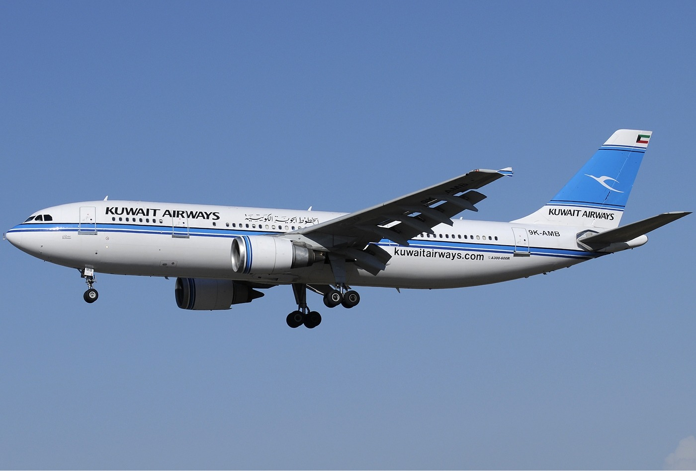 Kuwait Airways Job Openings 2017 Kuwait Today