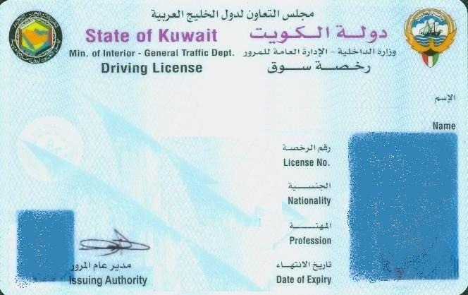 Driving licenses transactions to be online within two month