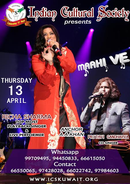 "ICS presents ""Maahi Ve with Richa Sharma"" - Kuwait Today"