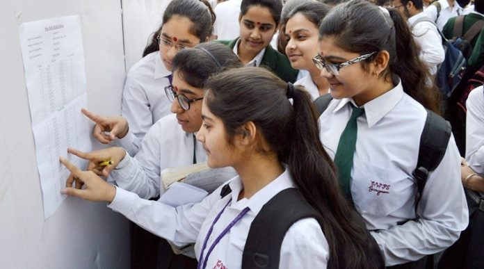 CBSE 12th Result 2017 unlikely to be declared today