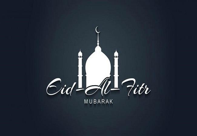 Eid al Fitr holiday Kuwait either 5 or 9 days