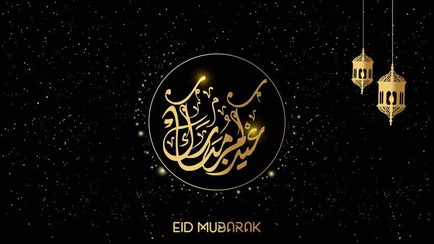 5 days holiday for Eid Al-Adha in Kuwait - Kuwait Today