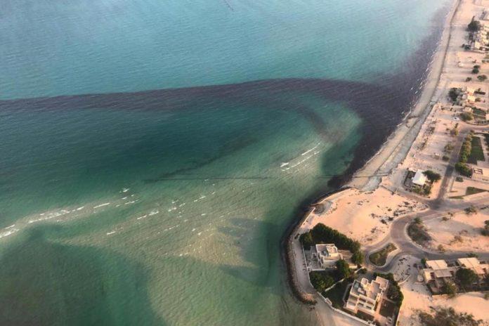 Kuwaiti oil spill under control