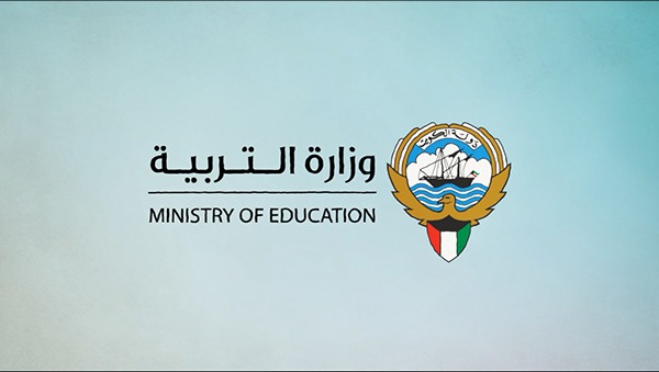 Ministry of Education told to terminate expats by July