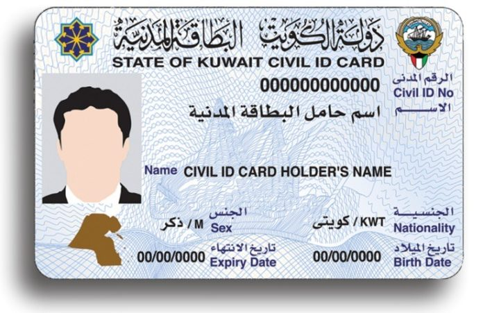 Expats above 65 years old renewal and transfer of work permit to be barred
