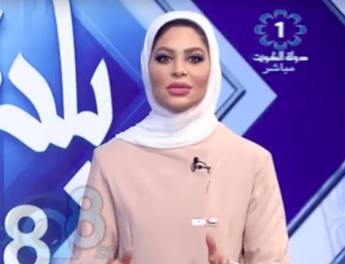 Kuwaiti TV presenter suspended for calling colleague handsome on air