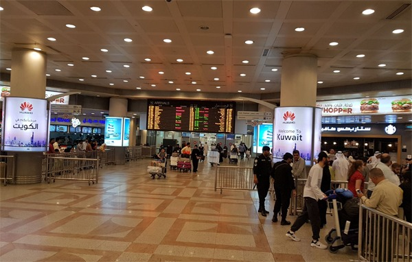 Kuwait Airport to upgrade security devices