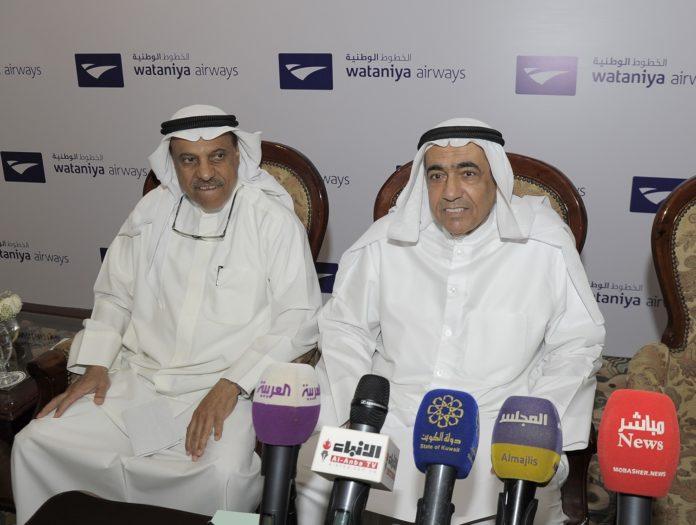 Wataniya Airways face