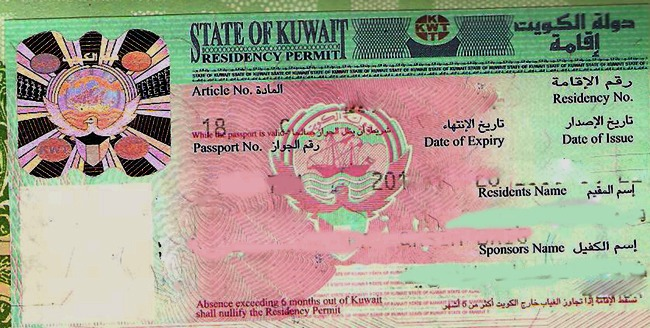 No more residency stickers in passports