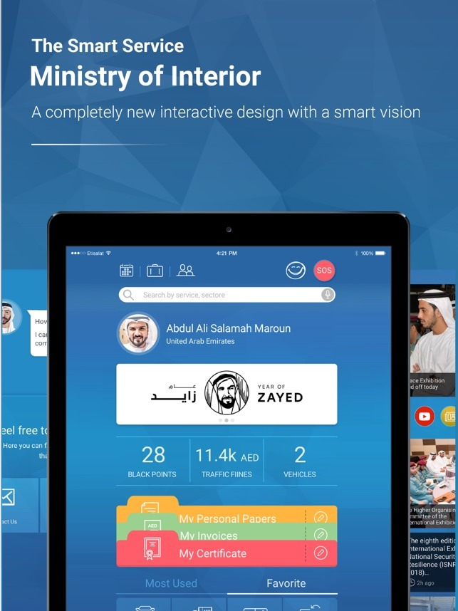 Kuwait's MP recommends MoI App to finish whole transactions online