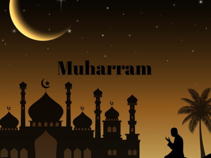 Kuwaiti administration public holiday on Muharram and no shifting of holidays