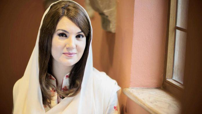 Pakistani PM Imran Khan's ex-wife Reham Khan blames him of obtaining unauthorized funds