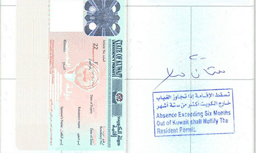 Kuwait: One can renew their online residency from succeeding month