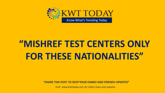 Kuwait: Mishref Test Centers Only For These Nationalities