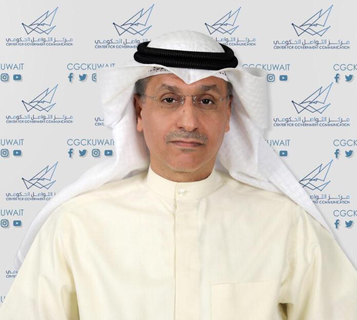 No Gatherings Allowed, even after Kuwait lifts coronavirus curfew