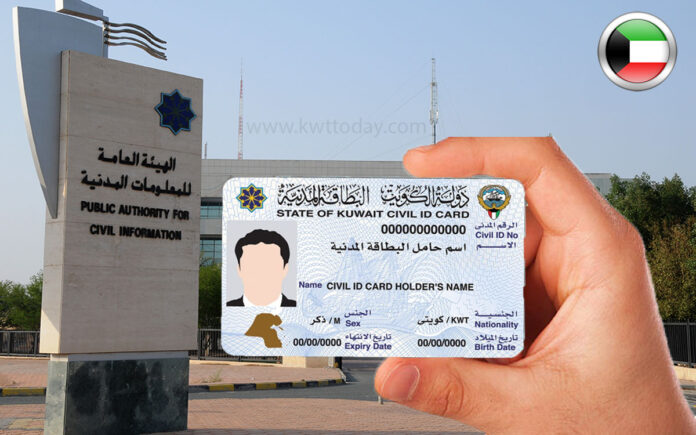 Kuwait: PACI launches new services on e-envelope