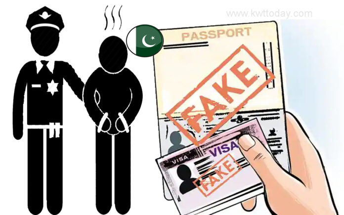 Pakistani expat arrested in Kuwait for forging 60 visas