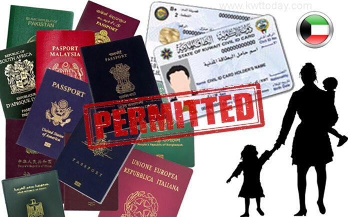 Kuwait: Residence transfer from child to mother permitted