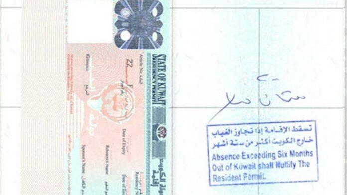 Kuwait: No extension for visa expired after 1st September