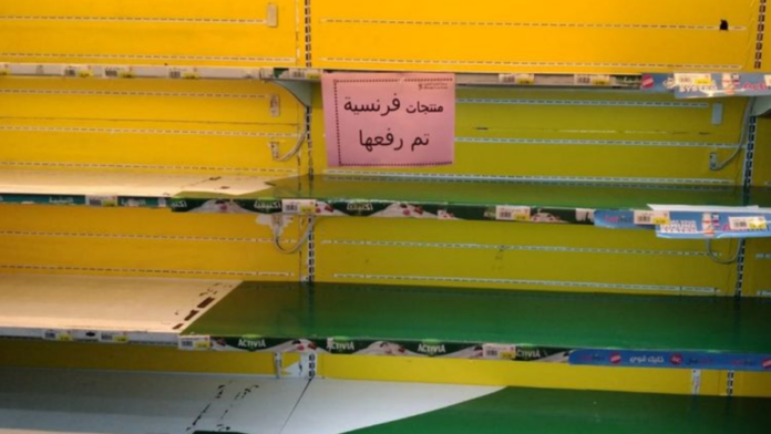 Kuwait takes French products off shelves in protest at anti-Prophet images