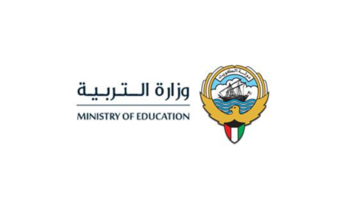 Kuwait refuses to renew expired visas for 200 Egyptian teachers