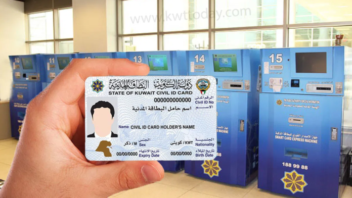 Kuwait: About 200,000 Civil ID cards not yet collected from the PACI machines