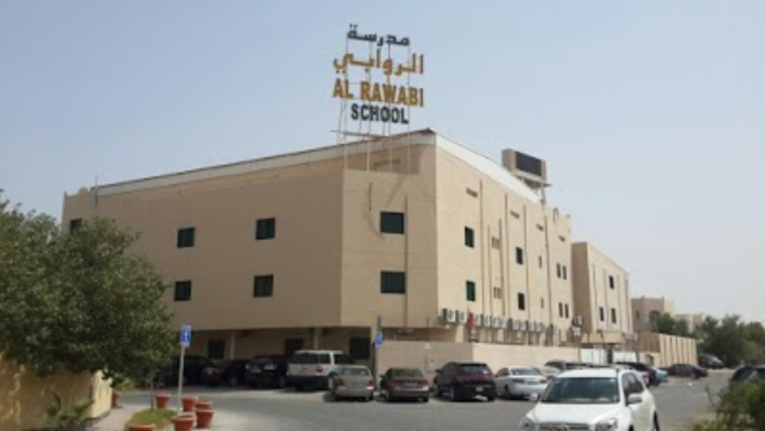 Bahrain shuts Al Rawabi Private School due to COVID-19 outbreak
