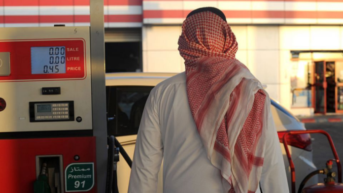 Bahrain: Juffair fuel station closed due to petrol leak