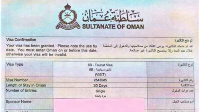 Oman to grant visa exemption for 100 countries