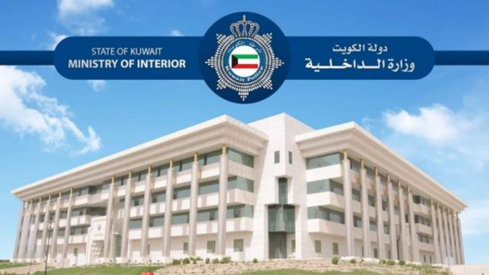 Kuwait: Six-month jail and KD 10,000 fine for violating health instructions